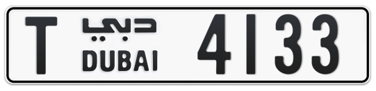 T 4133 - Plate numbers for sale in Dubai