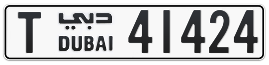 T 41424 - Plate numbers for sale in Dubai