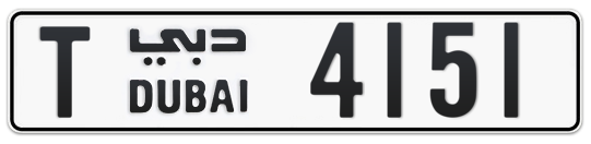 T 4151 - Plate numbers for sale in Dubai