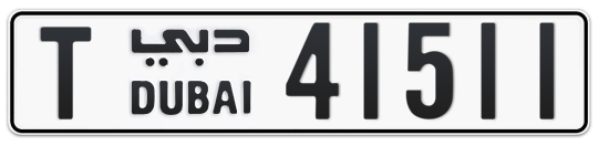T 41511 - Plate numbers for sale in Dubai