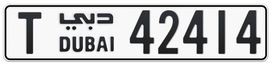 T 42414 - Plate numbers for sale in Dubai