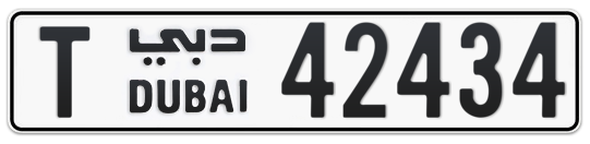 T 42434 - Plate numbers for sale in Dubai