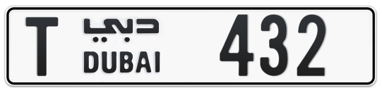 T 432 - Plate numbers for sale in Dubai