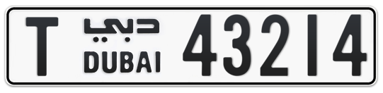 T 43214 - Plate numbers for sale in Dubai