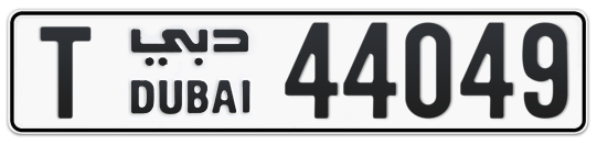T 44049 - Plate numbers for sale in Dubai