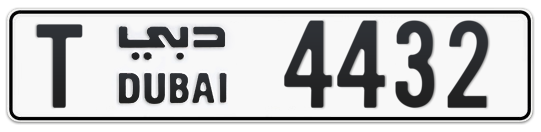 T 4432 - Plate numbers for sale in Dubai