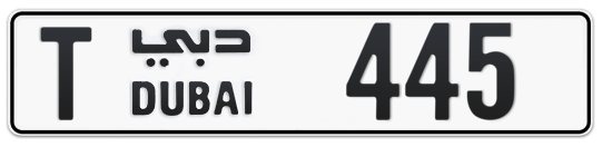 T 445 - Plate numbers for sale in Dubai