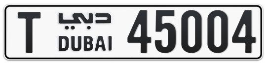T 45004 - Plate numbers for sale in Dubai