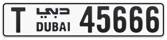 T 45666 - Plate numbers for sale in Dubai