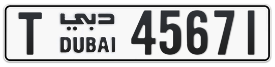 T 45671 - Plate numbers for sale in Dubai