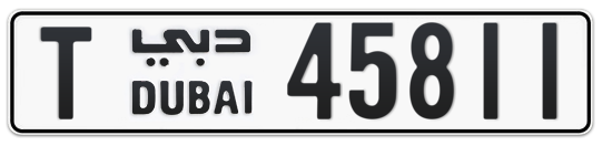 T 45811 - Plate numbers for sale in Dubai