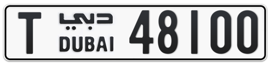 T 48100 - Plate numbers for sale in Dubai