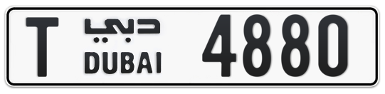 T 4880 - Plate numbers for sale in Dubai