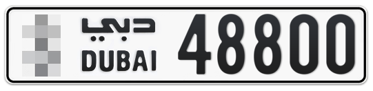 * 48800 - Plate numbers for sale in Dubai