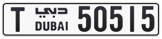 T 50515 - Plate numbers for sale in Dubai