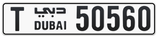 T 50560 - Plate numbers for sale in Dubai