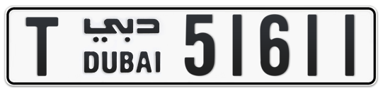 T 51611 - Plate numbers for sale in Dubai