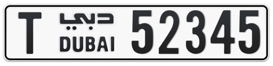 T 52345 - Plate numbers for sale in Dubai
