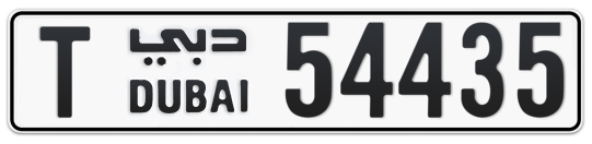 T 54435 - Plate numbers for sale in Dubai