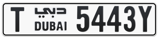 T 5443Y - Plate numbers for sale in Dubai
