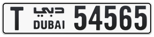 T 54565 - Plate numbers for sale in Dubai