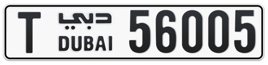 T 56005 - Plate numbers for sale in Dubai
