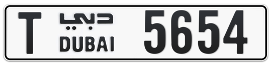 T 5654 - Plate numbers for sale in Dubai