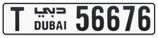 T 56676 - Plate numbers for sale in Dubai