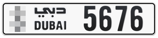 * 5676 - Plate numbers for sale in Dubai