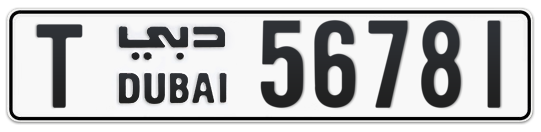 T 56781 - Plate numbers for sale in Dubai