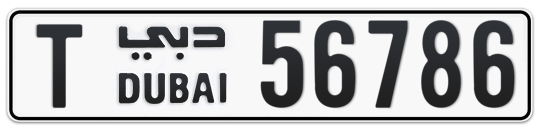 T 56786 - Plate numbers for sale in Dubai