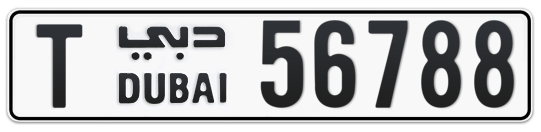 T 56788 - Plate numbers for sale in Dubai