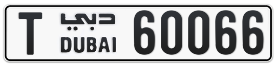 T 60066 - Plate numbers for sale in Dubai
