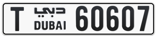 T 60607 - Plate numbers for sale in Dubai