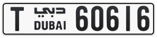 T 60616 - Plate numbers for sale in Dubai