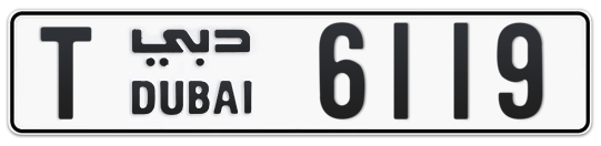 T 6119 - Plate numbers for sale in Dubai