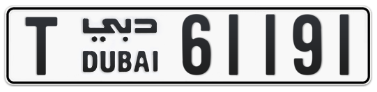 T 61191 - Plate numbers for sale in Dubai