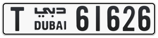T 61626 - Plate numbers for sale in Dubai