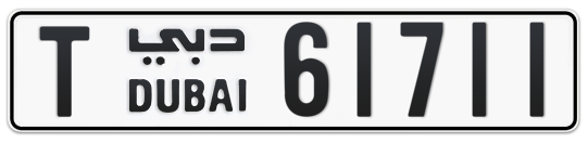 T 61711 - Plate numbers for sale in Dubai