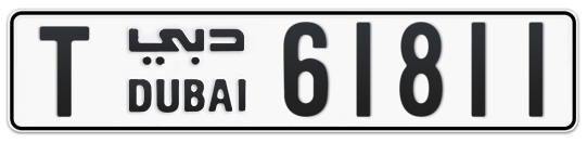 T 61811 - Plate numbers for sale in Dubai
