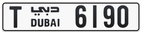 T 6190 - Plate numbers for sale in Dubai