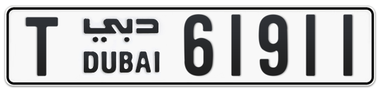 T 61911 - Plate numbers for sale in Dubai