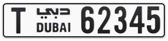 T 62345 - Plate numbers for sale in Dubai