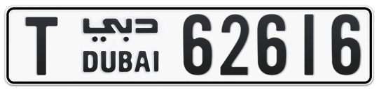 T 62616 - Plate numbers for sale in Dubai