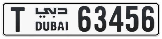 T 63456 - Plate numbers for sale in Dubai