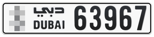* 63967 - Plate numbers for sale in Dubai
