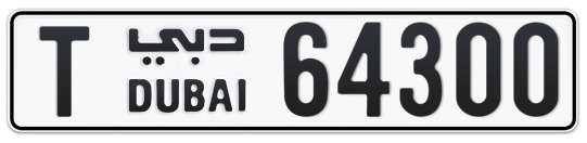 Dubai Plate number T 64300 for sale on Numbers.ae
