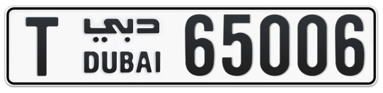 T 65006 - Plate numbers for sale in Dubai