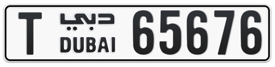 T 65676 - Plate numbers for sale in Dubai