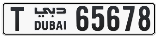 T 65678 - Plate numbers for sale in Dubai